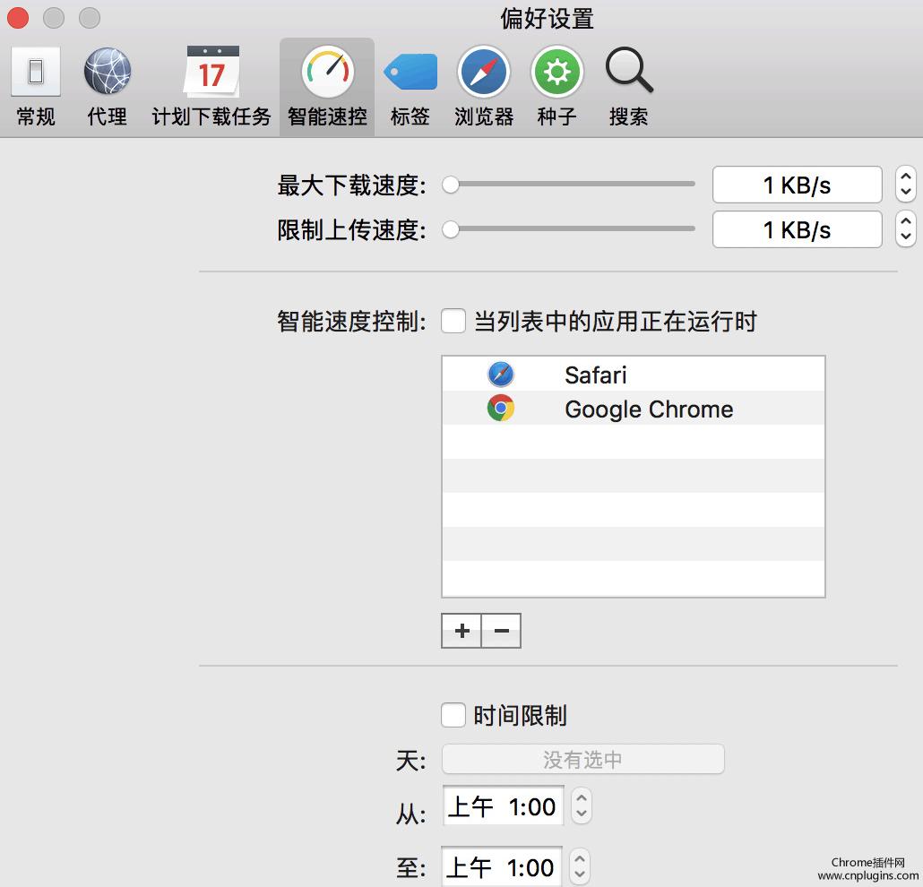 862ed 1 1Q123205QO58 - Folx for Mac