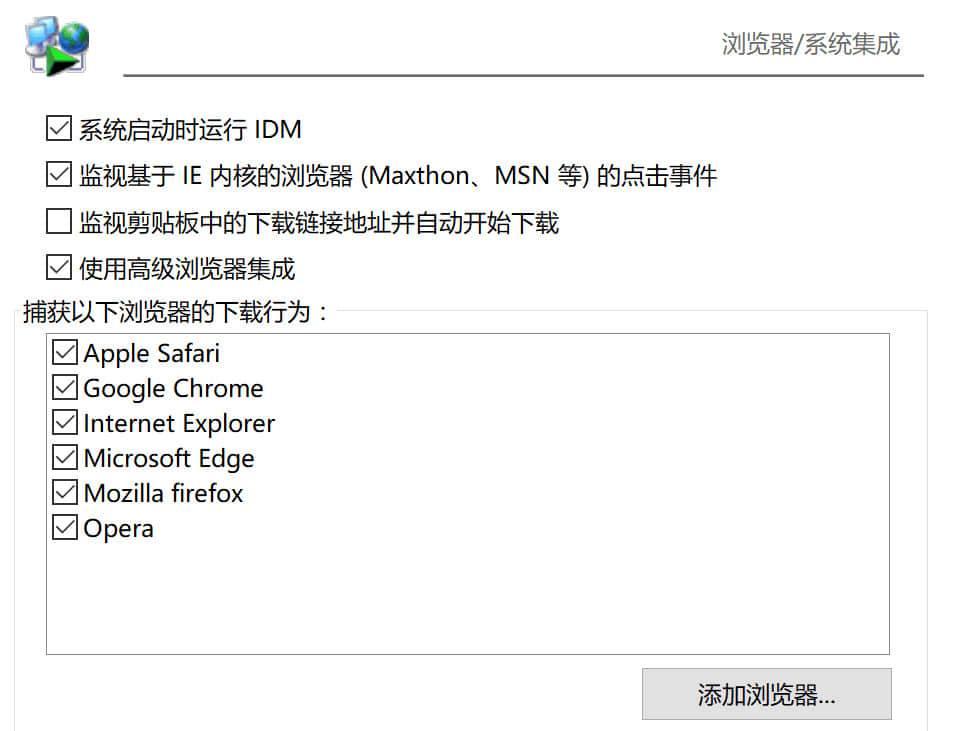Internet Download Manager:Win 平台最好的下载工具选择插图