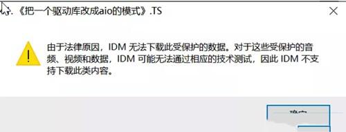 idm怎么用_IDM下载器使用方法