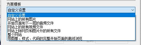 QQ截图20200115001311