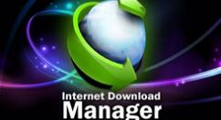 IDM下载器更改下载目录的方法步骤