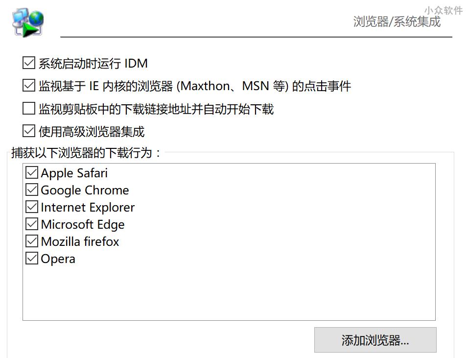 Windows 上的下载工具,选这个就对了:Internet Download Manager 2