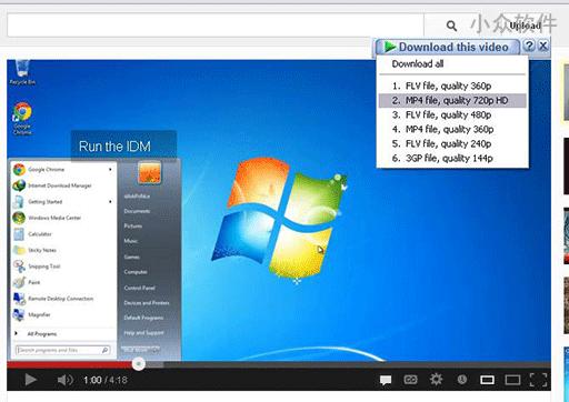 Windows 上的下载工具,选这个就对了:Internet Download Manager 4