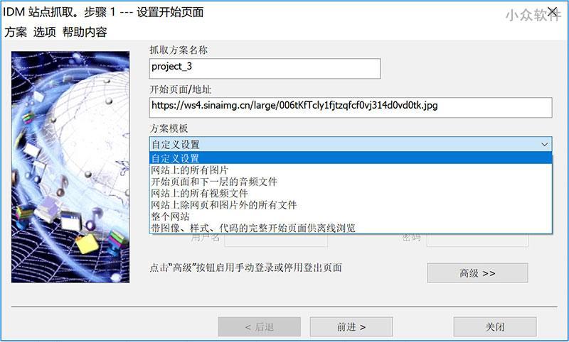 Windows 上的下载工具,选这个就对了:Internet Download Manager 7