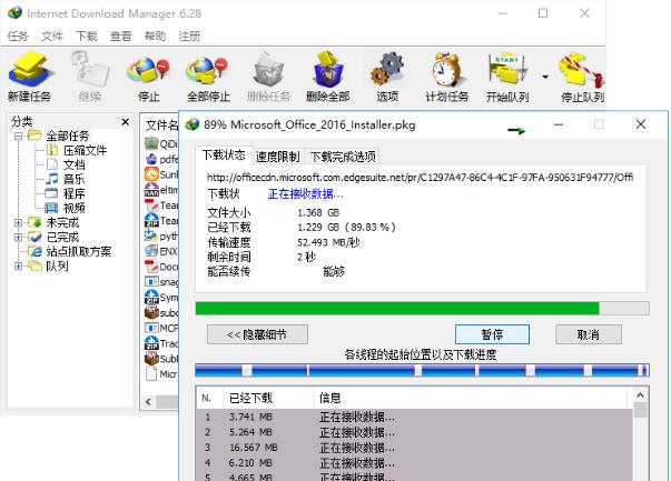 [分享]IDM 下载器的下任替代者 Neat Download Manager 能否真正上位?