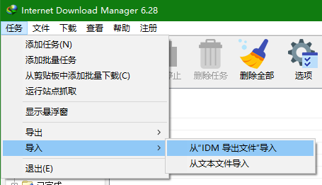 idm_16-13-09